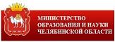 Министерство образования и науки ЧО